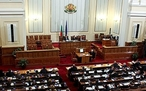 Мъжко царство в новия парламент