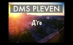 KEEP IT REAL & RDMK - DMS - PLEVEN
